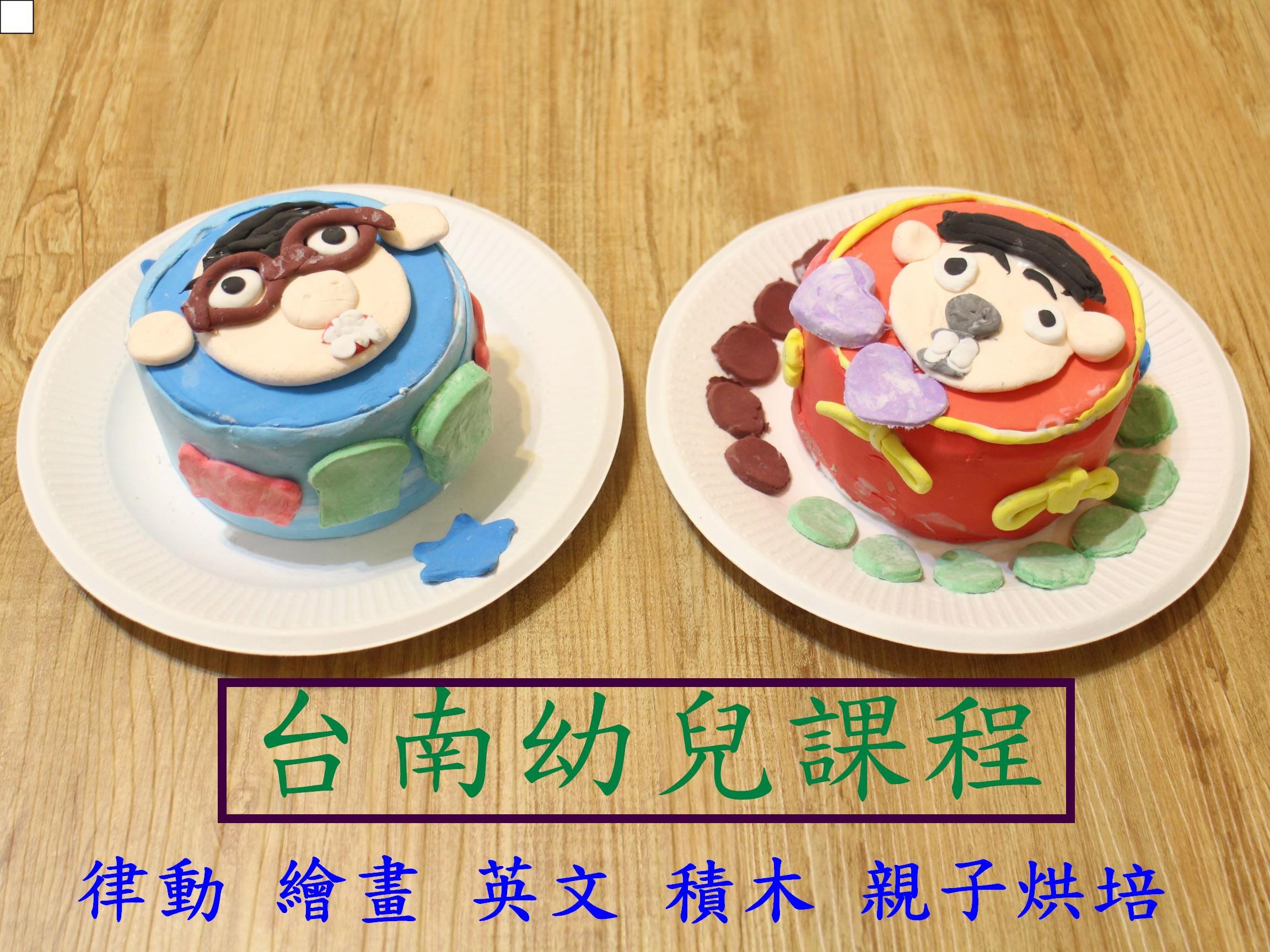 台南幼兒才藝︱律動、繪畫、英文、積木、親子烘培