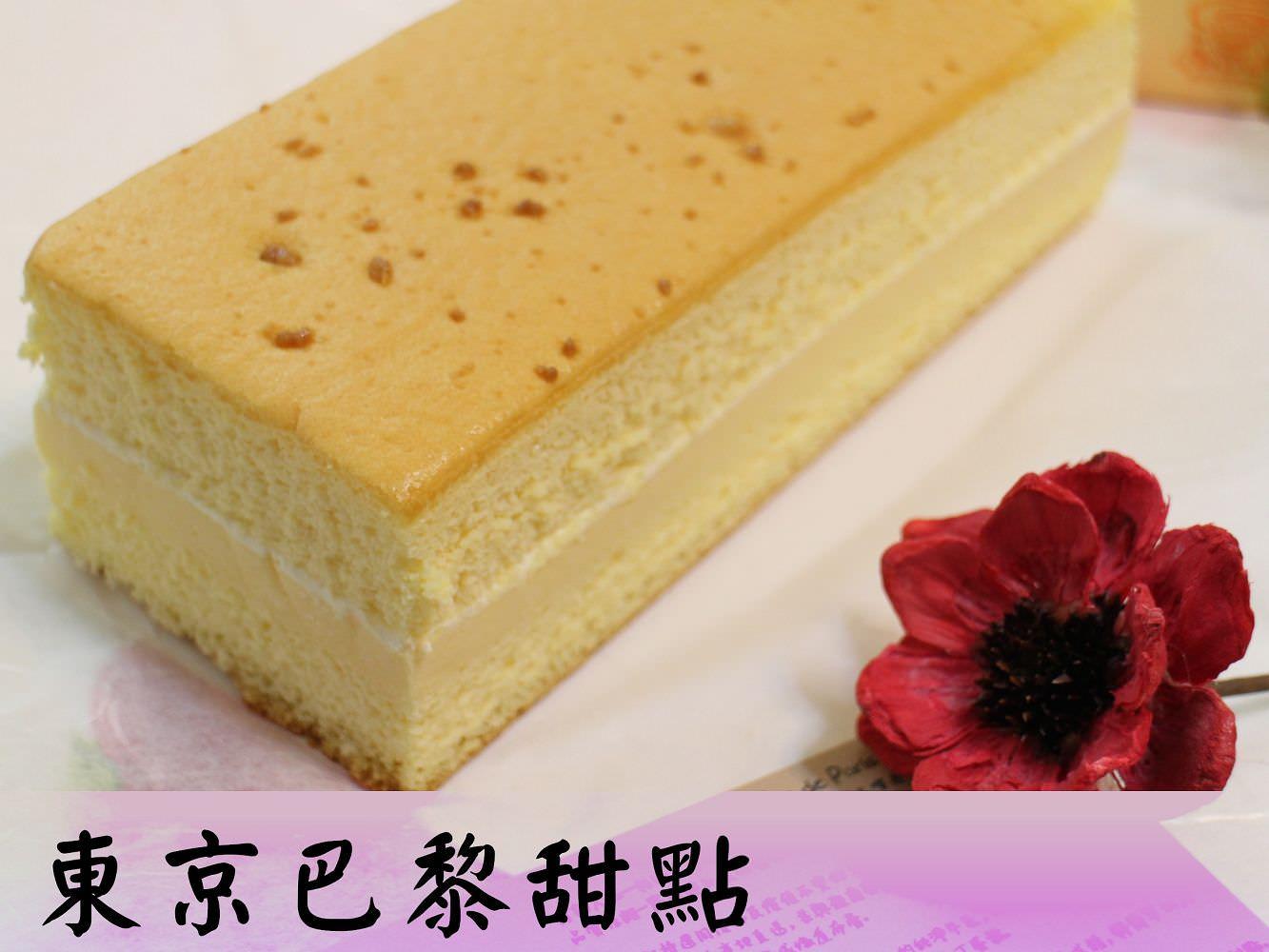 好吃蛋糕推薦︱東京巴黎甜點-巴黎燒燉布蕾:像冰淇淋又像布丁的雙重口感!!
