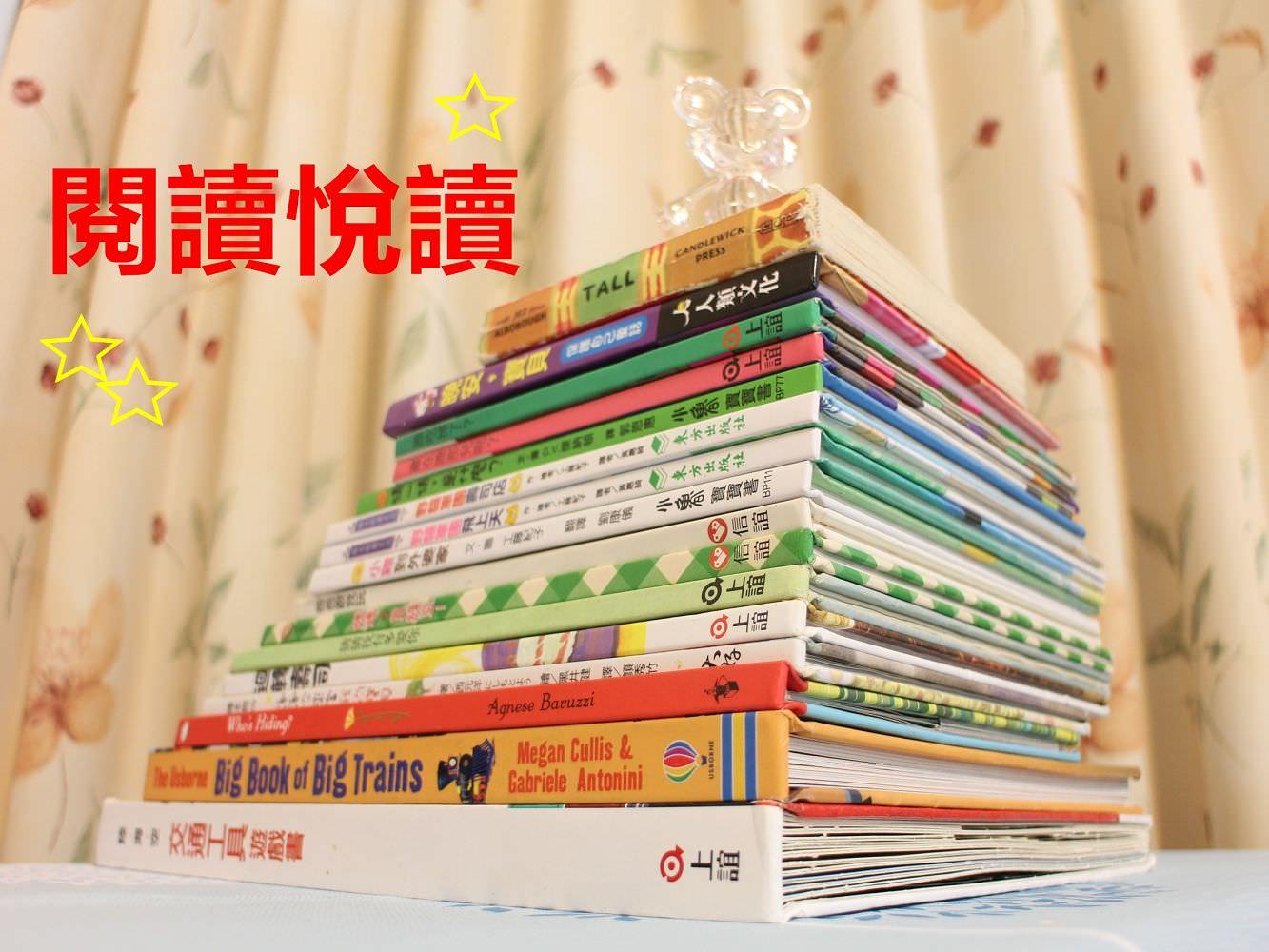 為什麼閱讀?閱讀的重要,知識改變命運,關乎未來能力