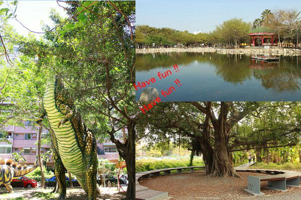 台南親子景點︱台南15座特色公園︱最省荷包的玩法,玩出統感力和創造力,還有植物app,一鍵立馬變大師