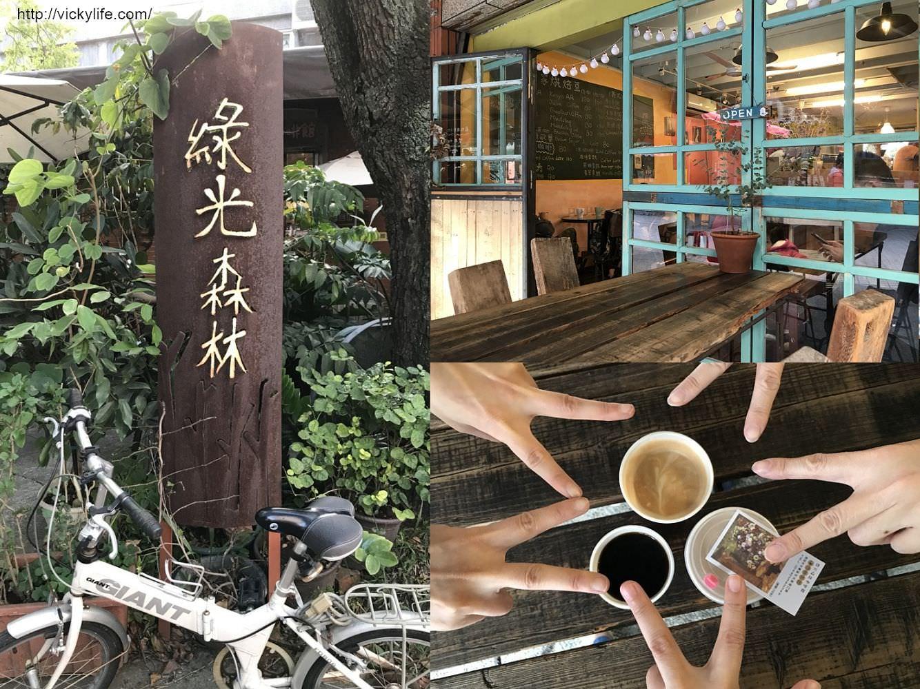 南投美食︱綠光森林咖啡館:口味可隨個人喜好而調整,喝一口焦糖瑪奇朵,真是舒服阿