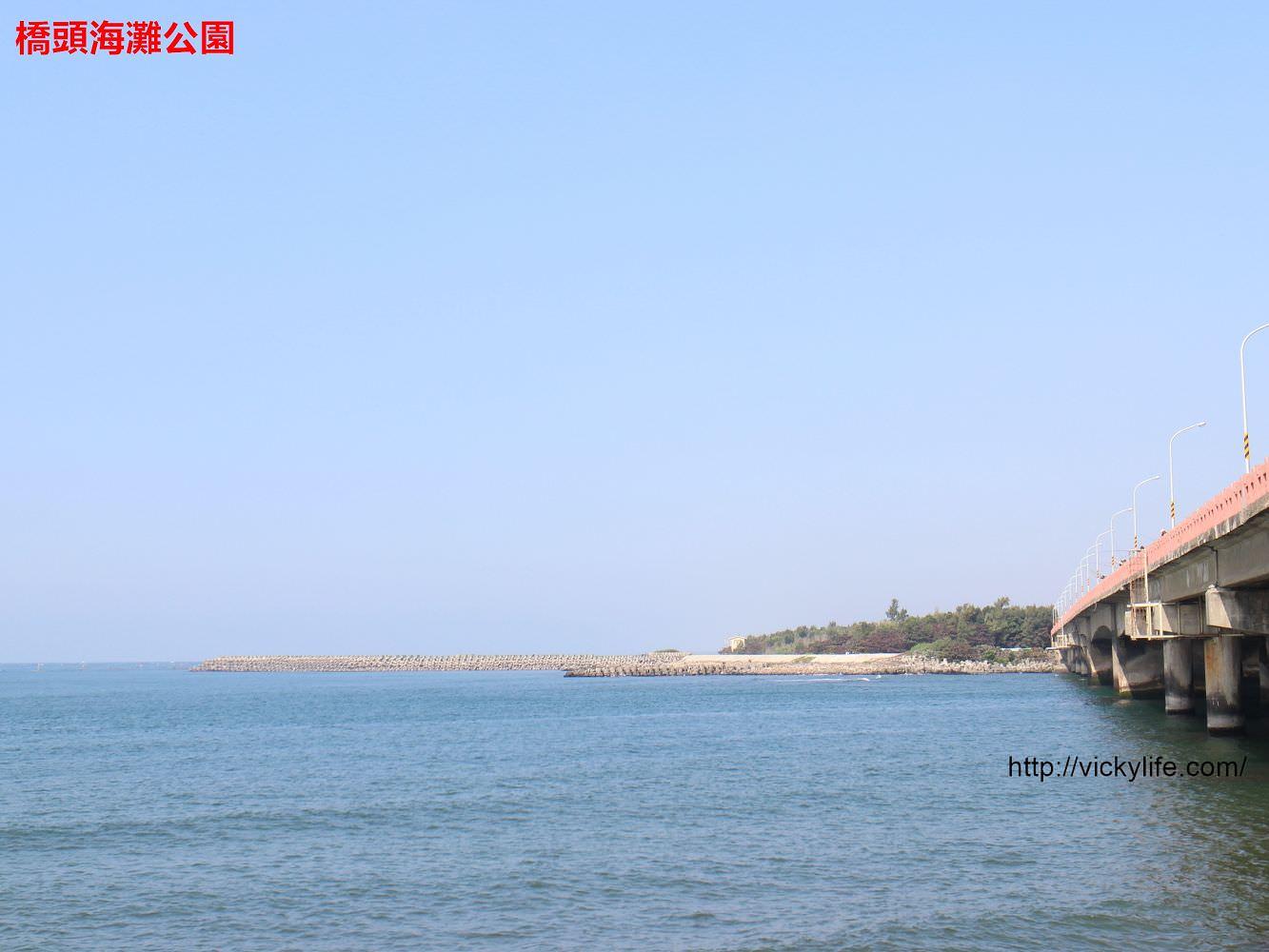 台南旅遊景點︱橋頭海灘公園:這是IG熱門景點?還是紓壓場景?