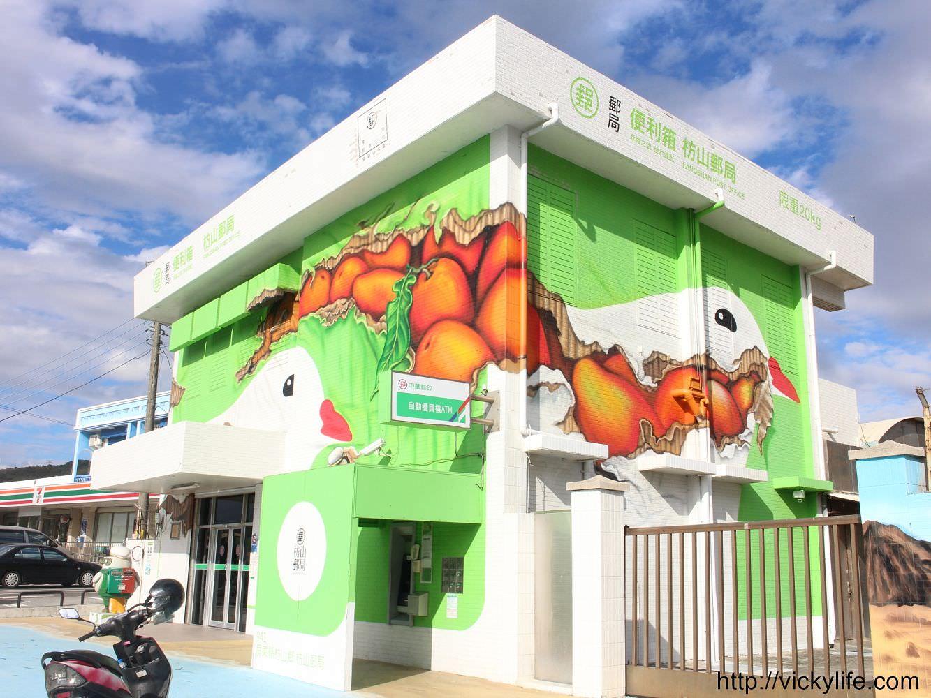 屏東旅遊景點︱枋山郵局:超巨大郵局便利箱在大馬路上?也太吸睛了,不來拍拍照怎麼行