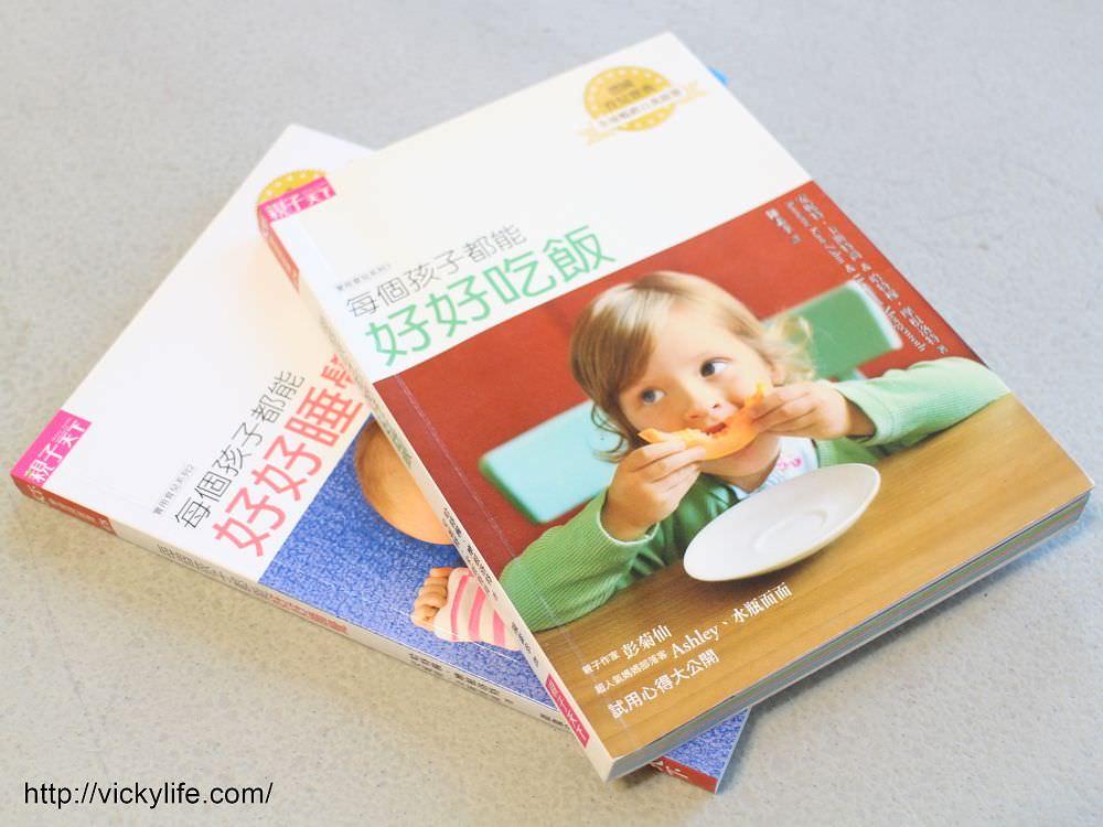 每個孩子都能好好吃飯︱要不要吃、吃多少,都是由孩子自行決定,吃飯學問大