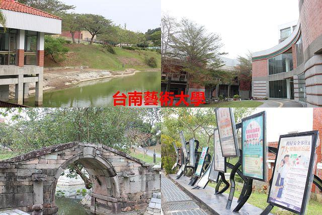 台南景點︱官田一日遊