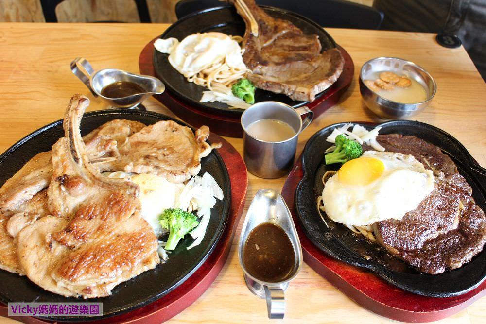 台南新營平價牛排︱19House炙燒牛排:比臉還大、比手臂還粗的戰斧牛排,鄰桌客人都靠過來看,享受大口吃肉的快感