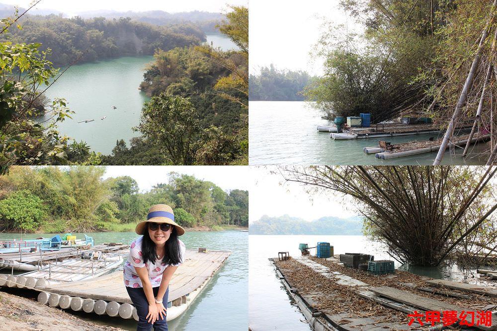 台南旅遊景點︱六甲夢之湖:就在虛無飄渺間,這應該是陶淵明文章裡,杏花村的入口吧!(含詳細交通路線)