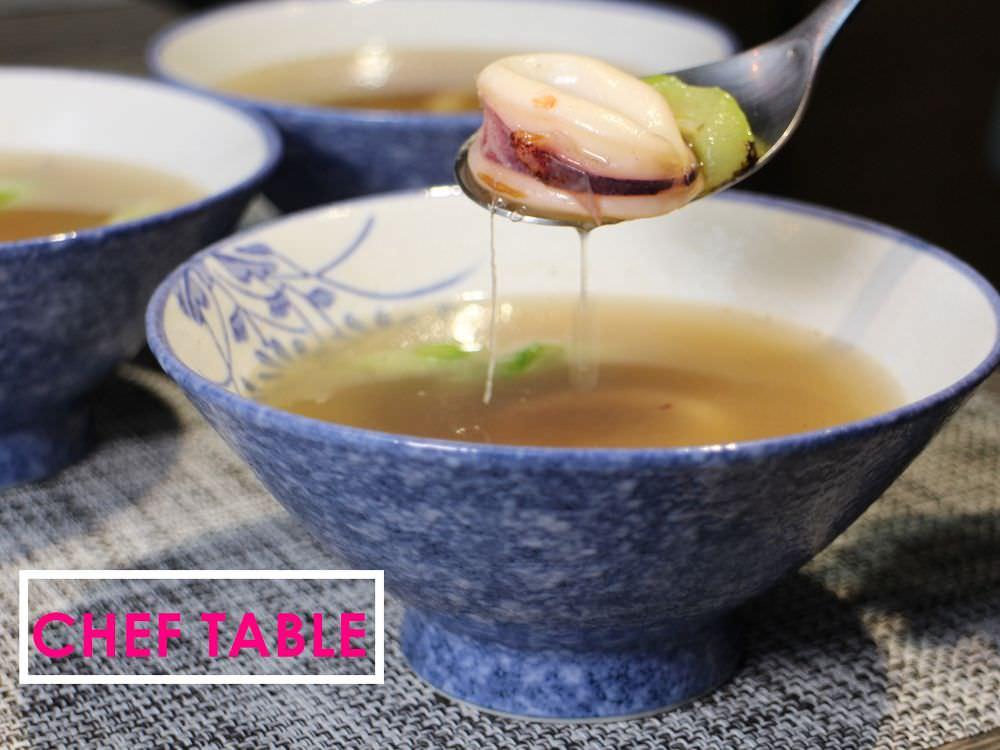 台南特色美食︱長悅Chef Table Food & Wine餐酒館︱菜單新鮮上市:西餐和小吃的融合,雞尾酒、舒肥法,吃驚豔、吃不一樣,趕快來看主廚變魔術