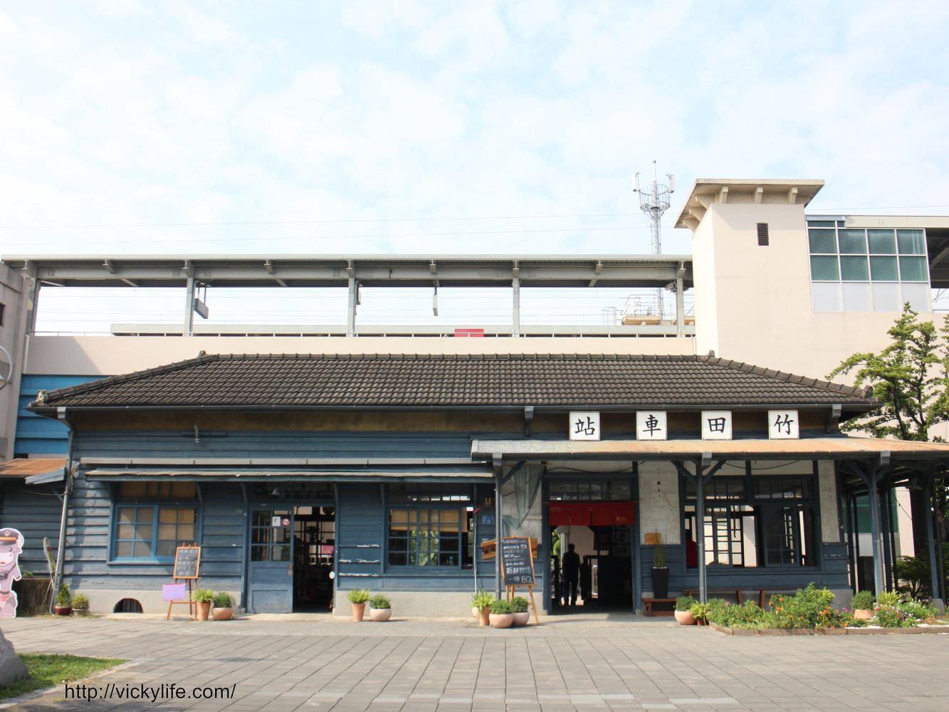 屏東景點︱竹田車站、驛園:木造車站真有fu,園區廣大超適合遛小孩,還有一間全日文圖書館,豐富有看頭