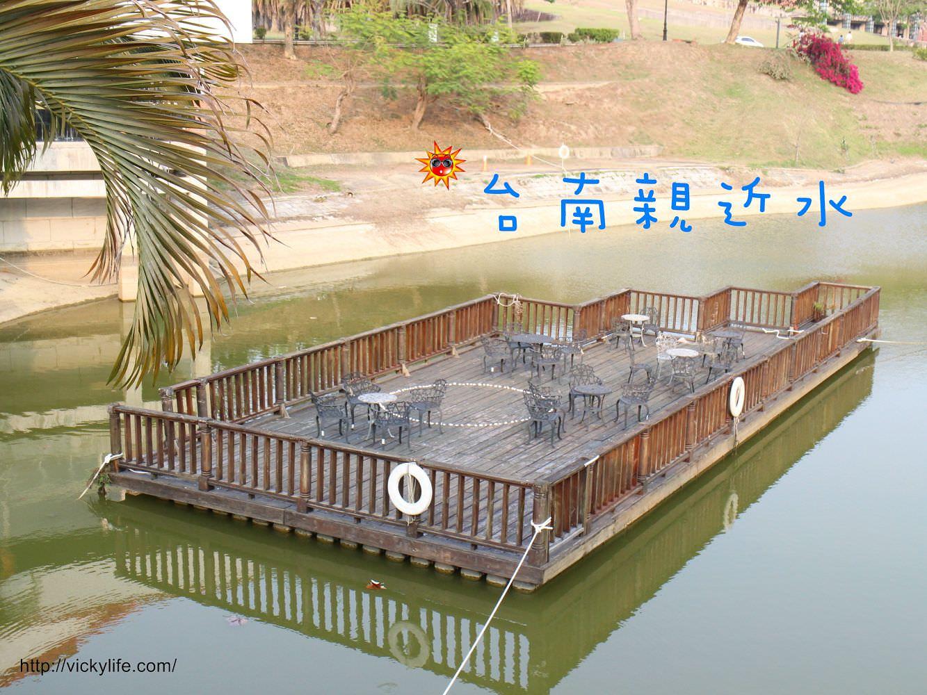 台南景點︱親近水:夏天不玩水,對不起自己,趕快來看,沙灘、泳池、消暑勝地全都在這一篇