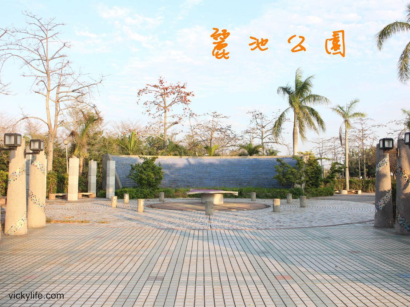台南景點︱仁德麗池公園:有花有草,森林步道,可賞火車,是個清幽的小秘境阿