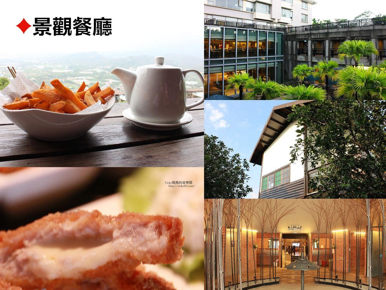 台南美食︱台南16間景觀餐廳:賞百萬美景,浪漫又忘憂呀(2018-12更新)