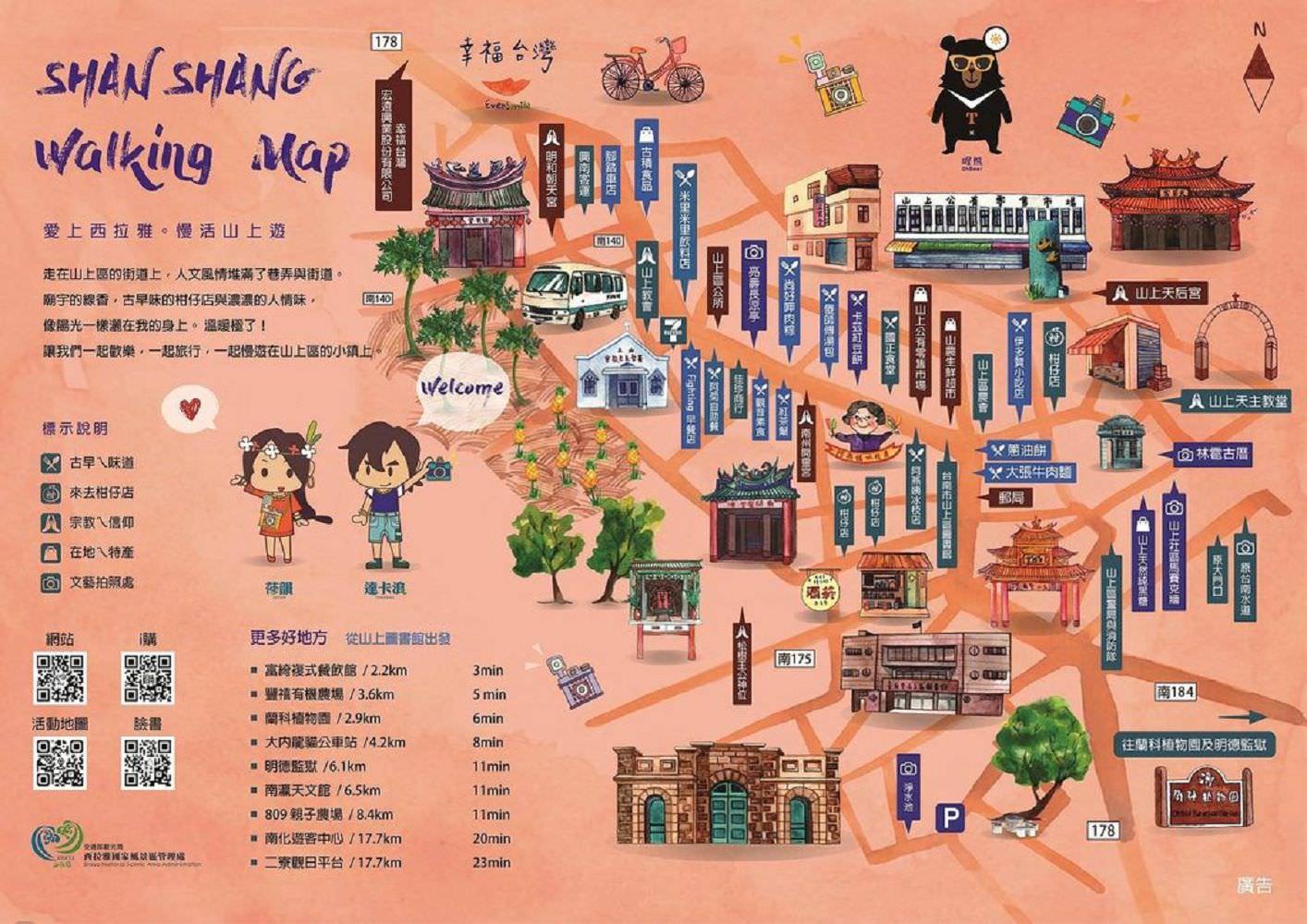 台南活動、台南展覽︱2019年3-4月份一覽表(2019-03更新)