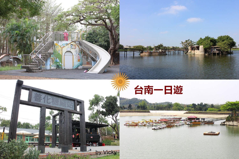 台南旅遊︱台南一日遊、台南二日遊行程懶人包:多條路線,深度旅遊,吃喝玩樂免煩惱