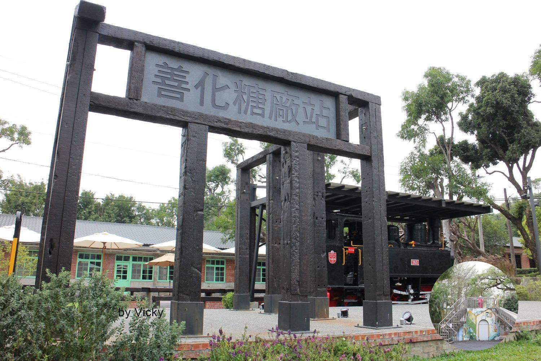 台南旅遊︱台南新景點︱深緣及水善糖文化園區、善化糖廠:深緣及水進駐呈現新風貌