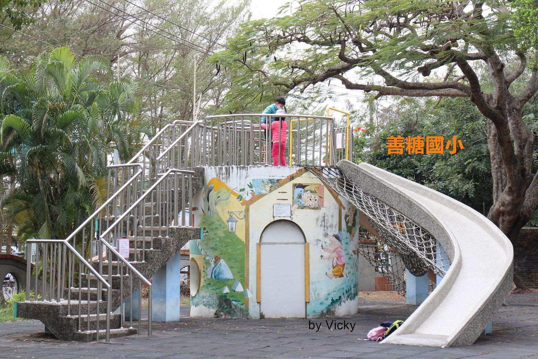 台南景點︱特色小學︱善糖國小:閩南式建築,大型溜滑梯,還有以糖為基礎的校本課程
