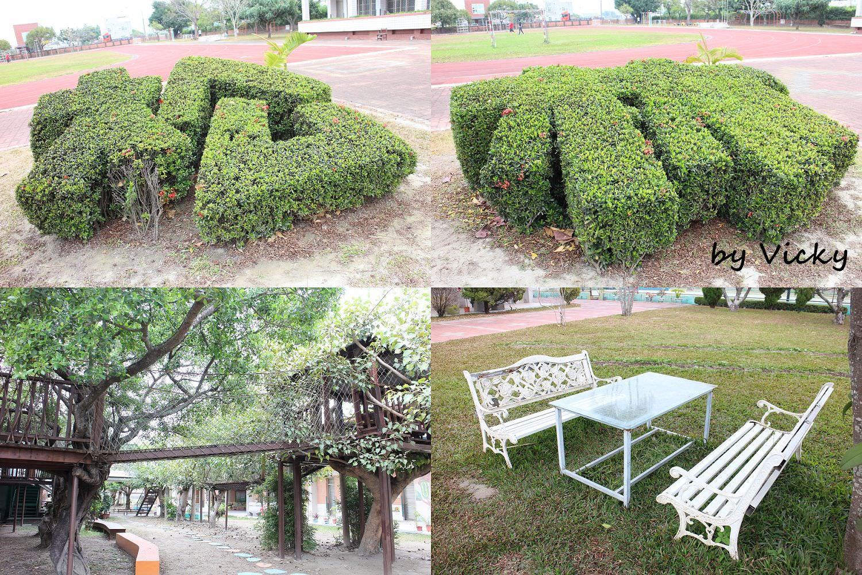 台南親子景點︱特色小學︱松林國小:這是森林遊樂區嗎!超級大樹屋,下午茶餐桌椅,充滿藝術氣息的校園好美哪