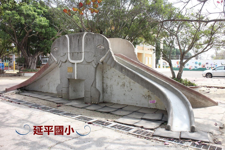 台南親子景點︱台南特色小學︱延平國小:竟然有四條大象溜滑梯,還有假山假水和涼亭