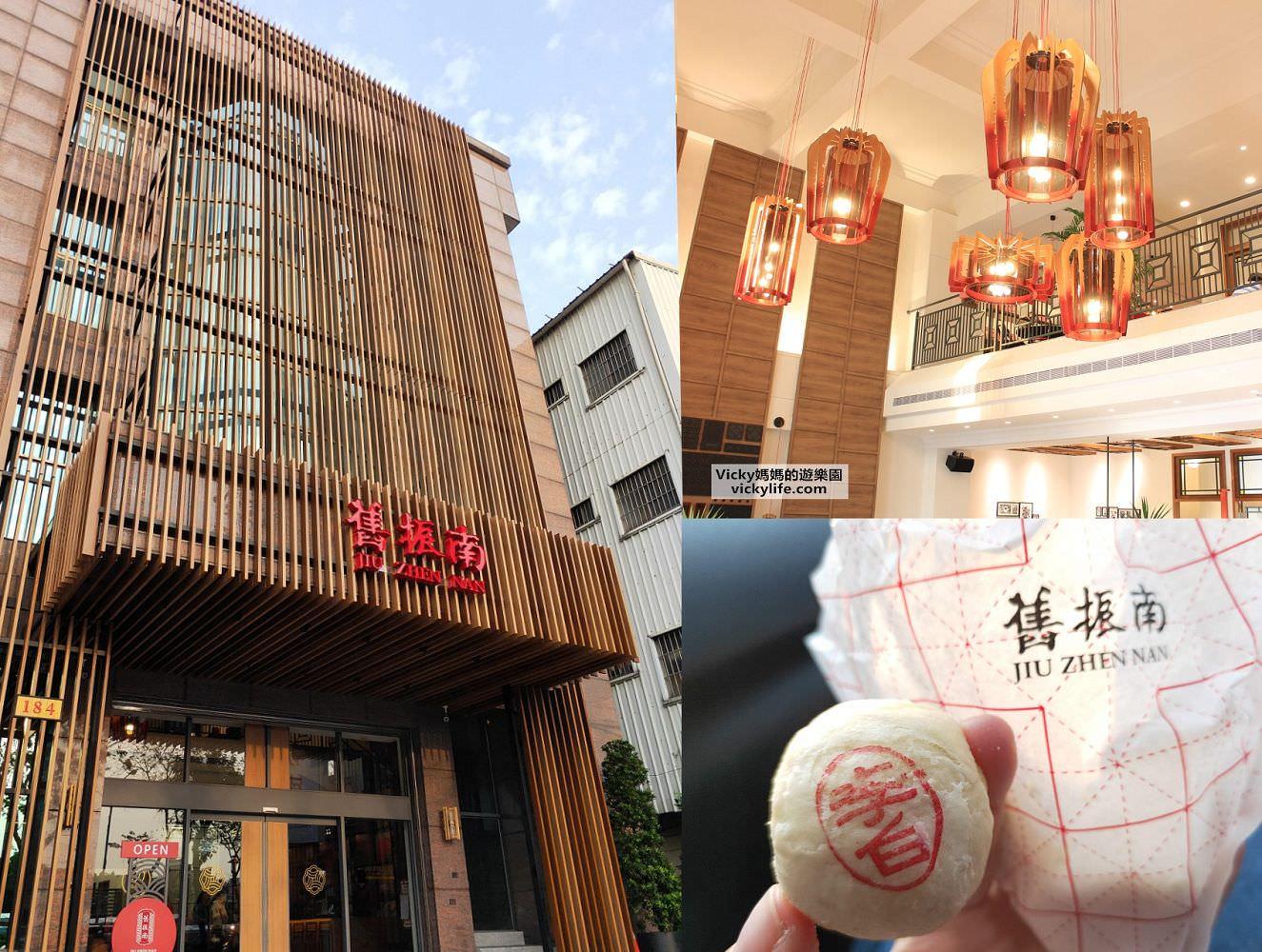 台南親子景點︱台南免費體驗︱舊振南漢餅 DIY:品嘗一口自己做得李白綠豆椪吧