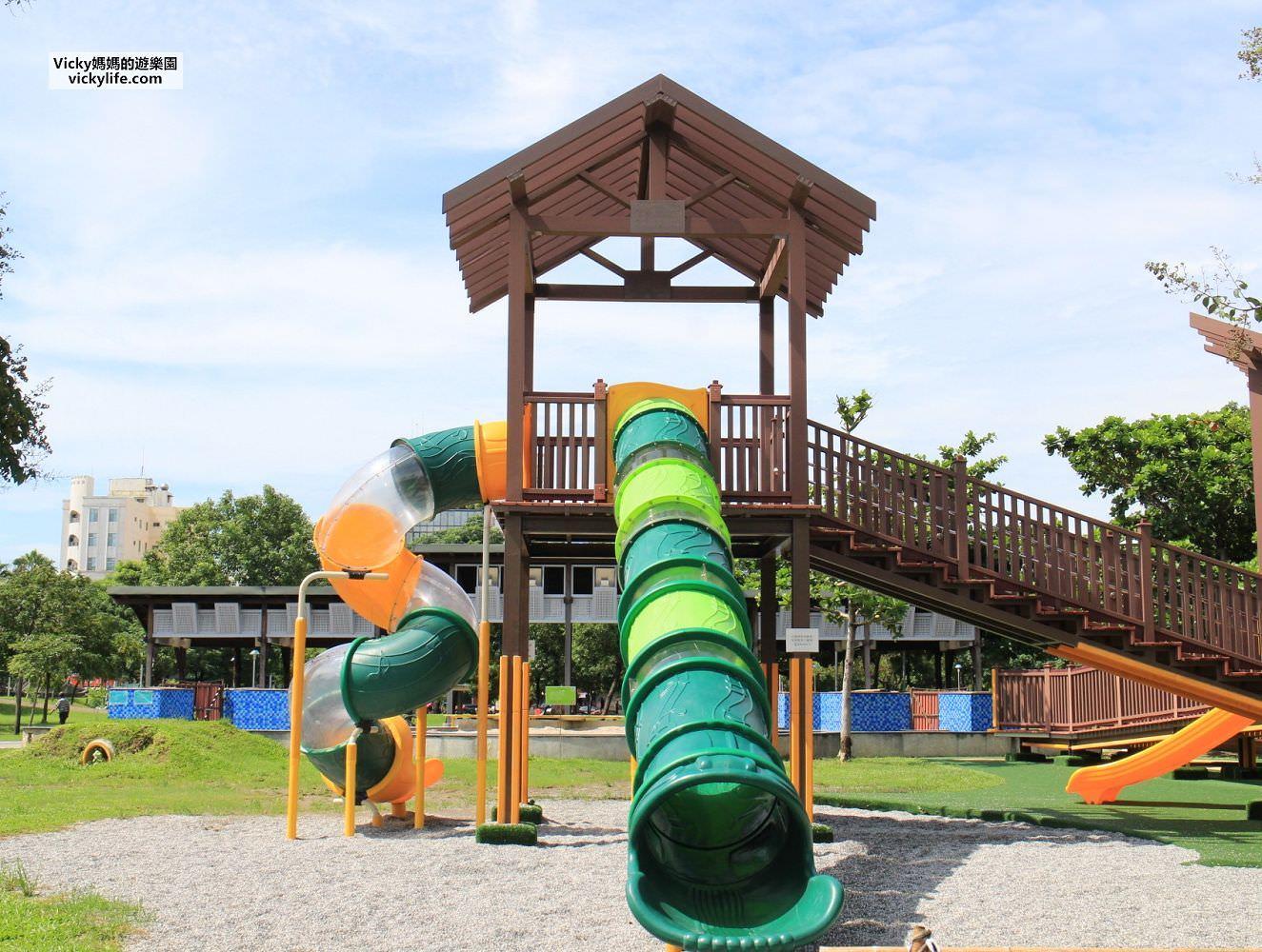 嘉義景點︱文化公園:就是要跟青蛙共舞!多樣共融遊具免費景點,鳥巢鞦韆、超大轉盤、樹蛙沙坑、透明水管滑梯等著大家