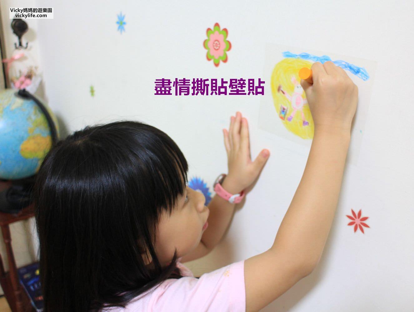 兒童用品︱無毒大豆蠟筆kidzcrayon,任意撕貼壁貼,讓孩子恣意揮灑想像