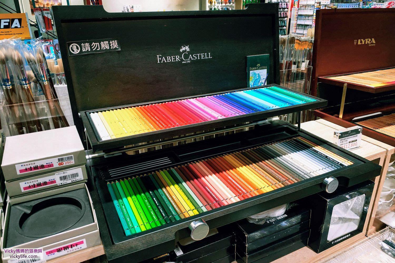 台南畫畫︱民安美術文具:這是藝術品店吧?想買什麼美術用品來這邊就對了