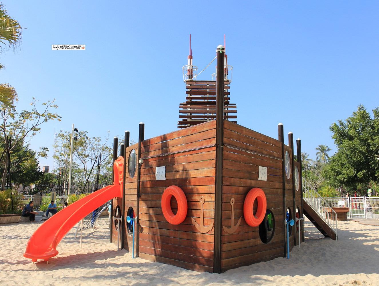 特色公園︱屏東永大公園的大木船超好玩,圍繞大木船的沙坑乾淨又細白