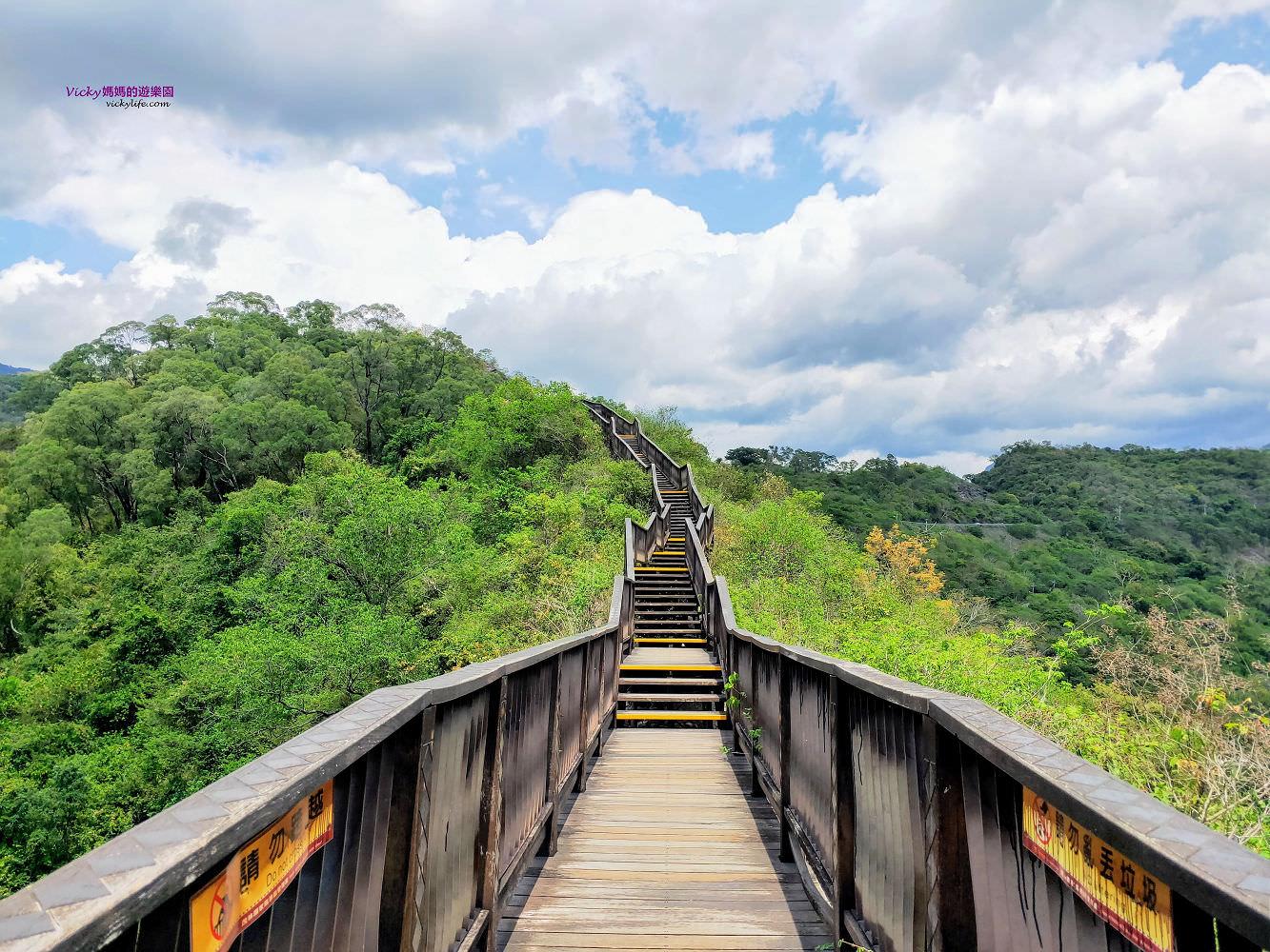 高雄茂林一日遊:小長城步道、龍頭山遊憩區、龍頭山望夫崖、多納高吊橋,賞景大滿足