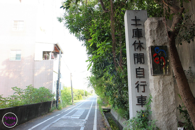 台南景點︱仁德土庫休閒自行車道:秘境中的秘境有著令人著迷的田野風光