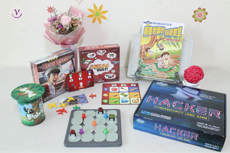 桌遊:遊戲式學習,讓孩子對學習有更多熱情!從語文到STEAM:你說我猜、非洲神木、幸運機長、駭客機密等,10多款桌遊甜甜價,滿額免運送桌遊