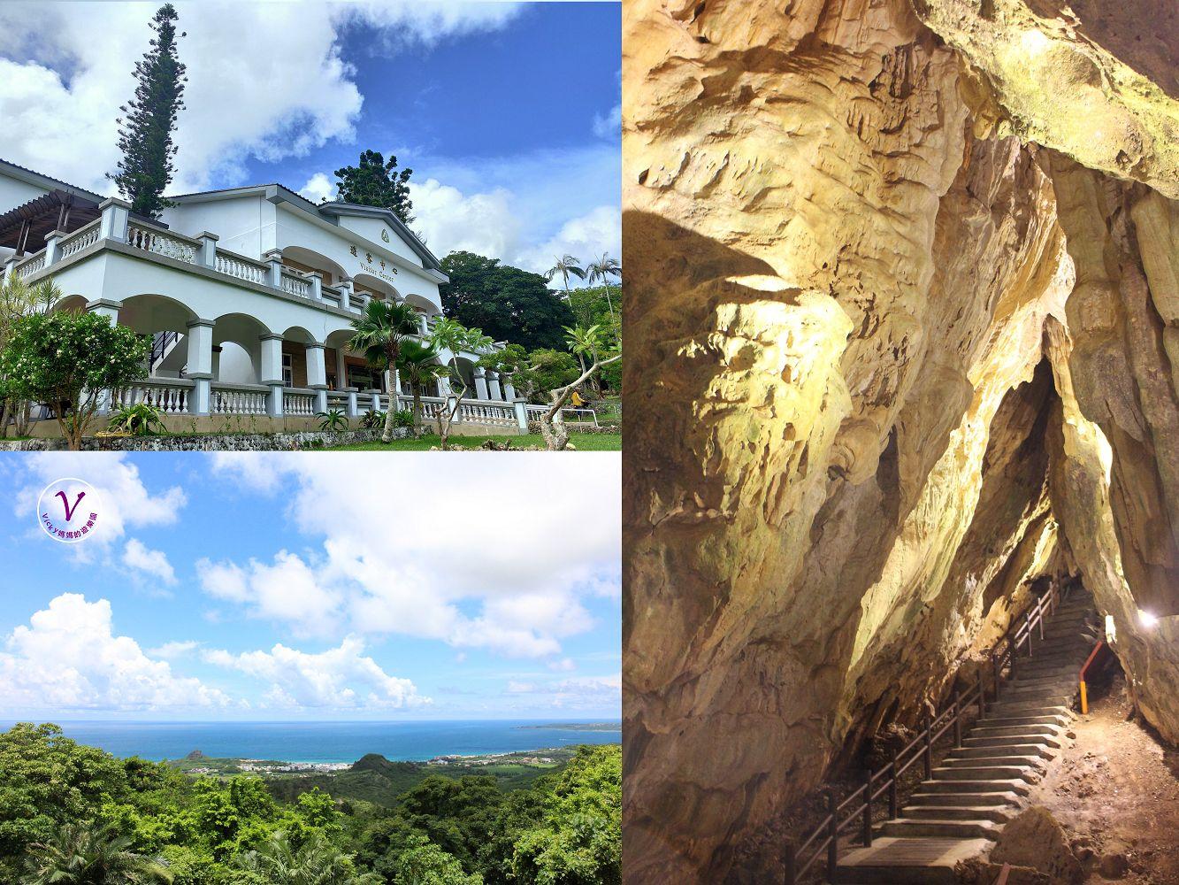 墾丁景點︱墾丁國家森林遊樂區:登高望遠賞海景、鐘乳石洞探究竟、珊瑚礁岩找神奇