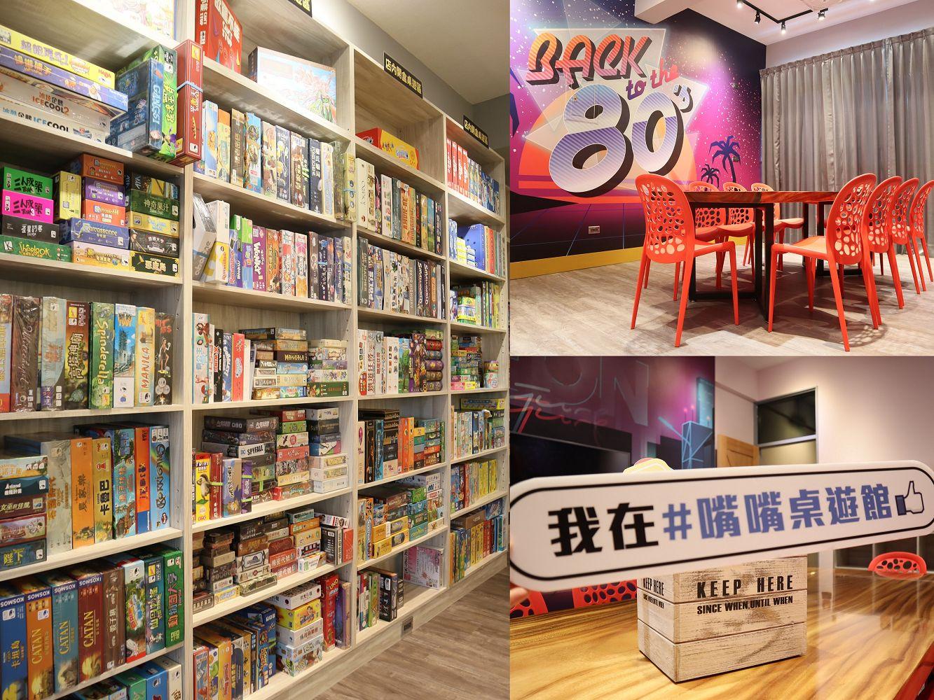 台南桌遊店︱嘴嘴桌遊東安館:一整棟5層樓都是我的桌遊館,5大不同風格包廂,還有兒童專屬桌遊空間