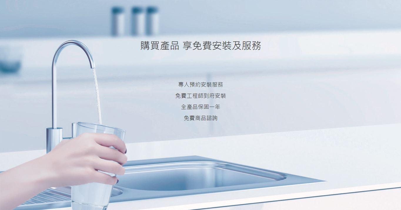飲水機推薦-千山淨水提供免費安裝服務