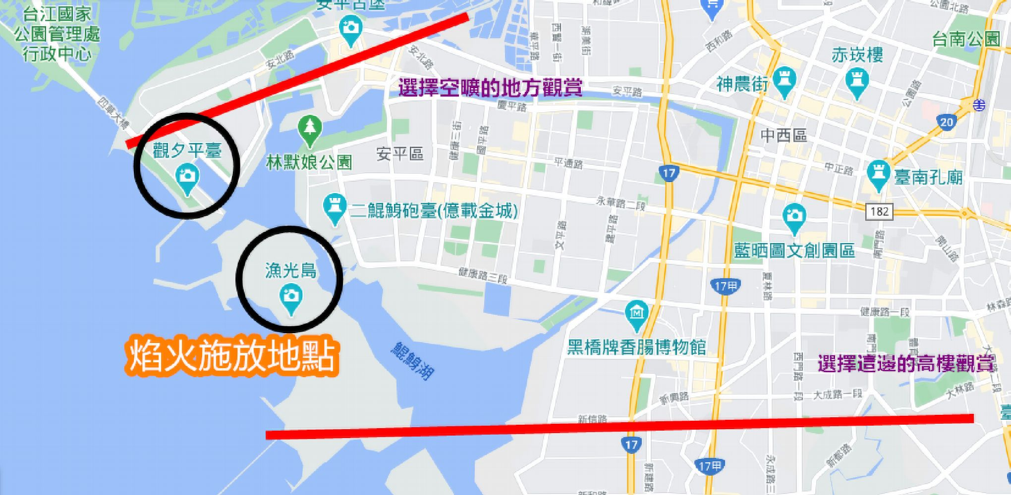 國慶焰火最佳觀賞區