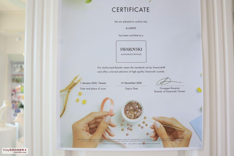 台南手作材料行︱南台灣唯一施華洛世奇創意手作品牌授權商︱苡菈飾品