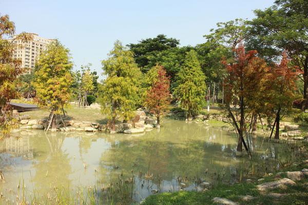 高雄景點︱凹仔底公園:如詩如畫,真漂亮