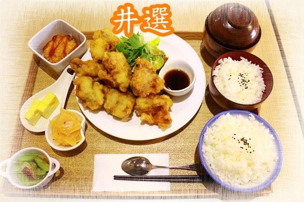 台南東區~井選日式定食‧親民卻豪華的日式定食︱台南美食︱台南成大周邊