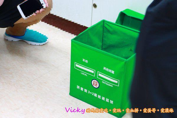 台南郵局小小郵差IMG_7696.jpg