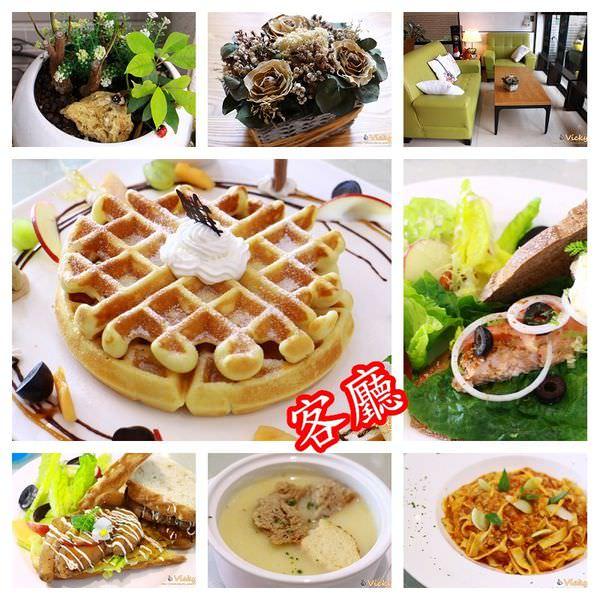 2016親子食記:台南東區~客廳‧J-4Y9M&A-3Y2M