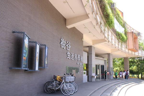 台南景點︱樹谷生活科學館:有恐龍的展覽館