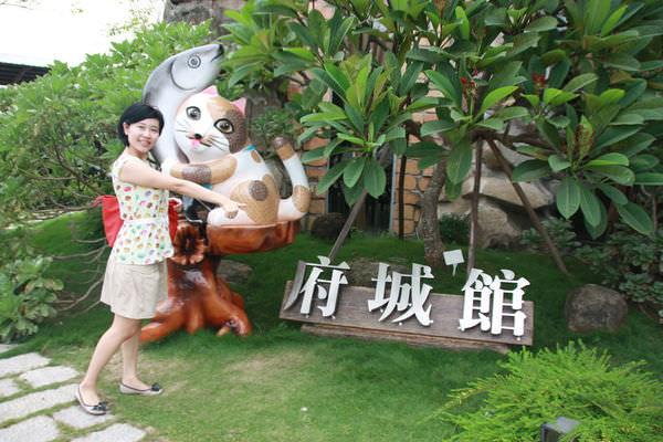 台南親子景點︱安平虱目魚博物館:啥米魚博物館,有得吃又有得抓