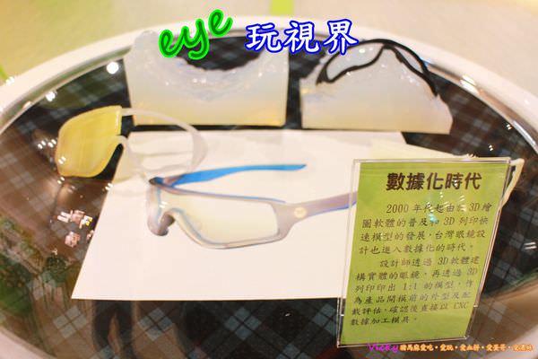 PhotoCap_023.jpg