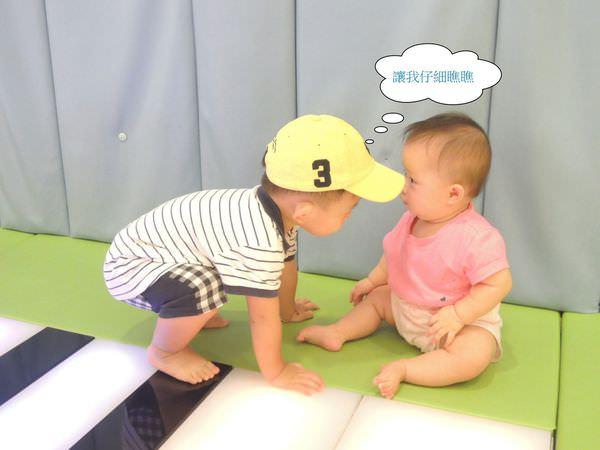 高雄左營~新光三越左營店5F美樂地‧蛋2Y1M&蓉7M