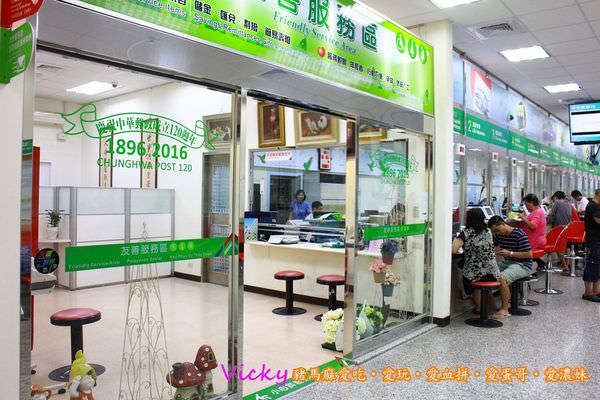 台南郵局小小郵差IMG_7704.jpg