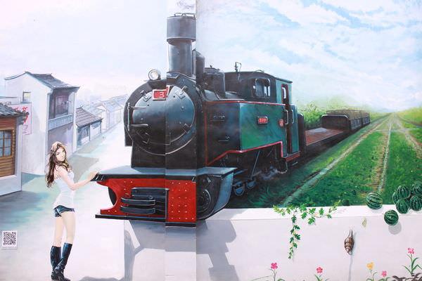 雲林彩繪景點︱二崙鄉湳仔村3D彩繪壁畫