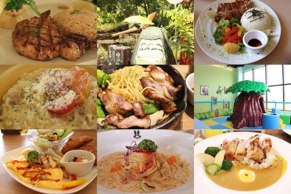 2015-11-17 親子餐廳多圖後製.jpg