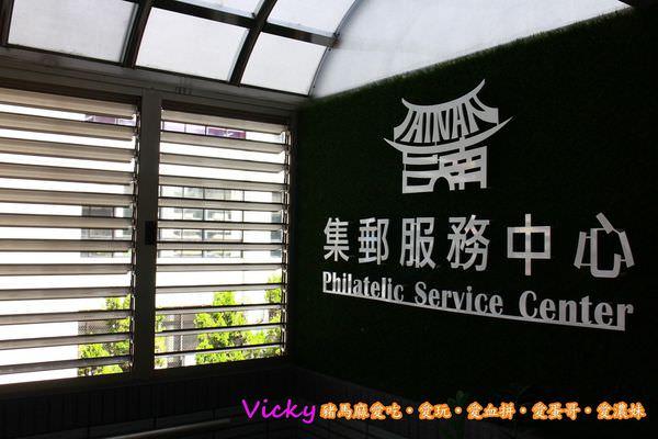 台南郵局小小郵差IMG_7651.jpg