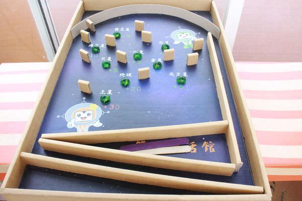 雲林觀光工廠︱悠紙生活館:親子一起來做瓦楞紙玩具