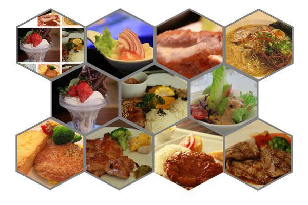 2014-02-08 美食後製.jpg