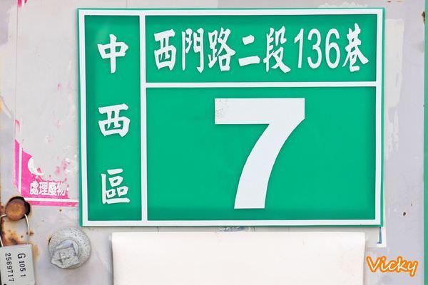 正興延平公寓001.jpg